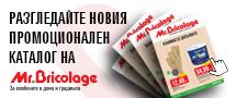 Homepage-sidebar-p6-215×90 Lukoil Largo