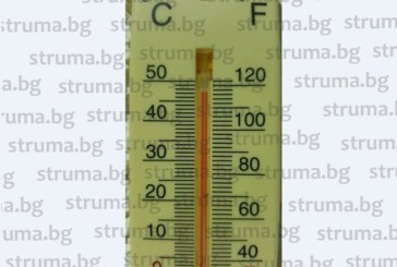 Истински ад в Сандански! Живакът стигна рекордните 46.7 градуса