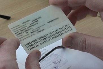 ТОКУ-ЩО ОБЯВИХА ГОРЕЩА НОВИНА! Засяга личните карти на всички