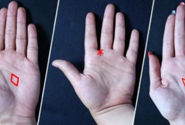 Погледни дланта си, там е скрита съдбата ти! Триъгълник, ромб или звезда виждаш?