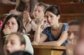 """Жесток удар по студентите! Край с приема на задочници по """"Право"""", следването само редовно"""