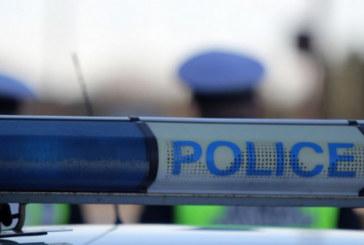 МВР съобщи току-що! 24-г. от Петричко падна в капан с дгора при внезапна проверка