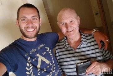 Все още има честни хора! Дядо Георги намери изгубен портфейл и го върна на собственика