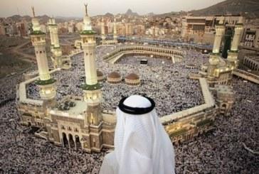 Мюсюлманите започват традиционното поклонение в Мека