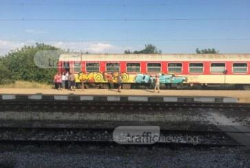 ТРАГЕДИЯТА Е НЕОПИСУЕМА! Загиналият под влака е 16-г. момче