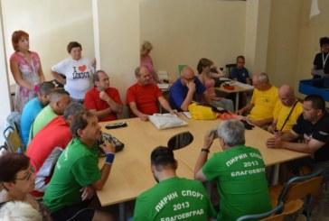 Стартира Първи национален турнир по Шоудаун в Благоевград
