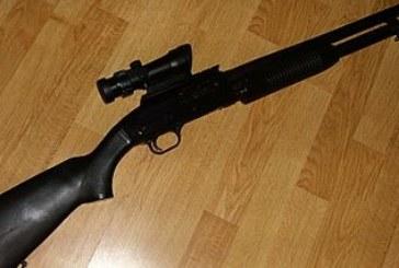 Уплашена петричанка си купи американска пушка