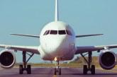 Мъж опита да качи бомба в самолет