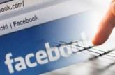 ПОТРЕБИТЕЛИ АЛАРМИРАХА! Facebook се срина за няколко часа днес