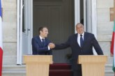 Макрон си замина от България, Борисов го изпрати