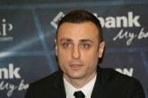 Бербатов подписа с индийския Керала Бластърс