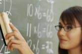 МОН обяви новите заплати на учителите от 1 септември 2017 г.