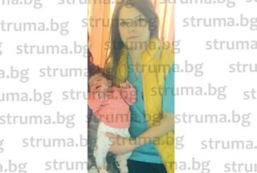 БЕЙБИ БУМ! Осем бебета изплакаха за 24 часа в МБАЛ – Благоевград, сред тях и дъщеричката на финансистка в Здравната каса