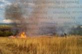 Огромен пожар бушува край Рилци, 4 пожарни гасят пламъците