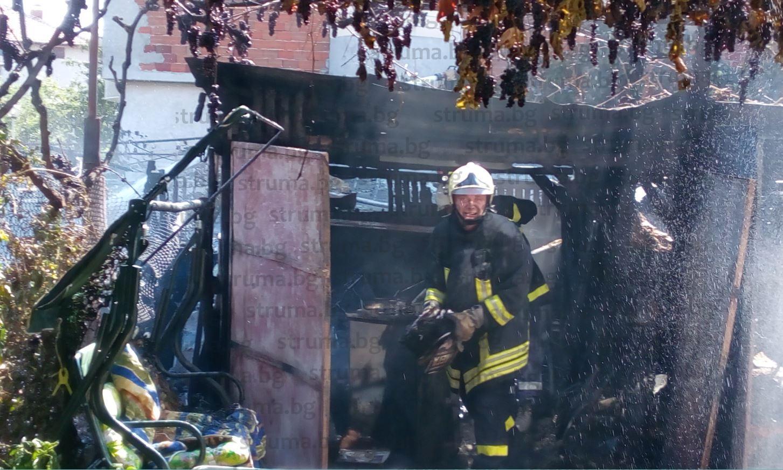 САМО В STRUMA.BG! Подробности за огнения инцидент в