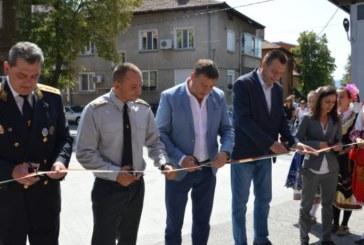 Откриха обновената сграда на Районната служба по пожарна безопасност в Благоевград