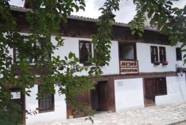 Ремонтират Историческия музей в Разлог