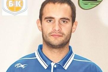 "Бивш треньор на ""Академик Благоевград"" става помощник на Тити Папазов в ""Левски"""