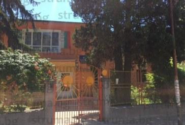 Детска градина №8 в Благоевград се разширява с нова база за още 100 места