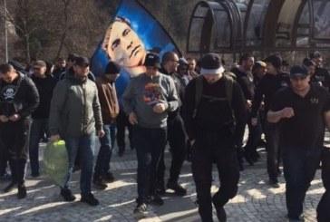 Благоевградските фенове скочиха срещу шествието на сините по улиците