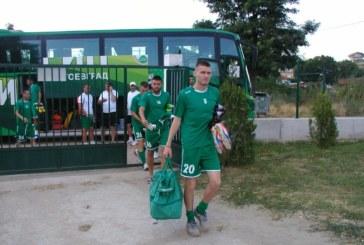 """ОФК """"Пирин"""" засили младежки национал във втория ешелон, феновете избесняха"""
