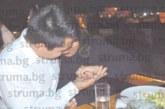 Благоевградският шампион по канадска борба В. Господинов се сгоди за финансистка от екипа на бизнесмена Ив. Чапов по холивудски сценарий в 5-звезден хотел