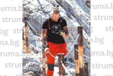 С преход в Пирин покорителят на Гросглокнер, банскалията Кр. Елинов, спечели нов приятел – световния шампион по кикбокс Л. Симеонов – Любо Чука