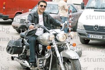 Борис Дали: Имам ли нужда да рестартирам, се качвам на мотоциклета