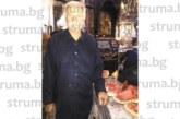 Майсторът на курбаните в Дупнишко Стоян Кадийски почерпи за 63-г. с пъпеш и диня