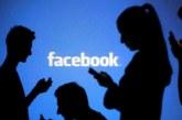 Нов жесток вирус за Facebook краде паролите на потребителите