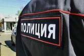 Автомобил се вряза в пешеходци в Санкт Петербург