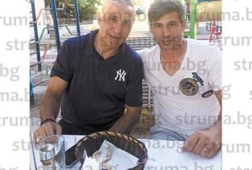 """Камата и доскорошният треньор на """"Беласица"""" Джаич на приятелска раздумка"""