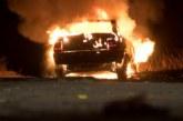 Автомобил в пламъци вдигна на крак полицията в Сандански