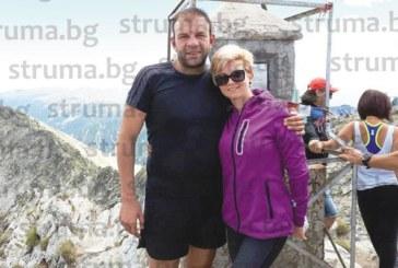 Гоцеделчевският депутат Б. Боцев покорява със семейството си върхове в Пирин и Рила