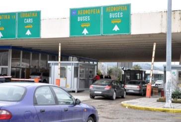 Внимавайте с багажа към Гърция! Колко и какво може да пренесете през граница без да ви арестуват