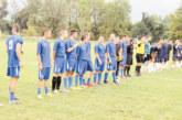 Три села в Петричко обединиха футболните си отбори