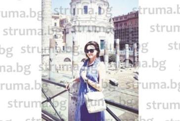 Aктрисата от Дупница Мария Миради след невероятна почивка в Рим: Италианците са  отзивчиви и учтиви, особено ако си  красив, няма значение мъж или жена