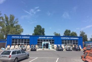 """Нов магазин с дизайнерски център от веригата """"Колор"""" отвори врати в Дупница"""