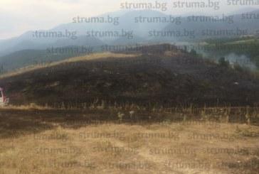 ОТ ПОСЛЕДНИТЕ МИНУТИ! Голям пожар край Симитли