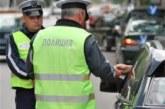 Важно за шофьорите: Съвместна акция на КАТ и ДАИ