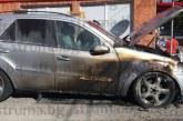 Собственичка на магазин ужасена! Взривиха пред очите й колата на гаджето на сина й