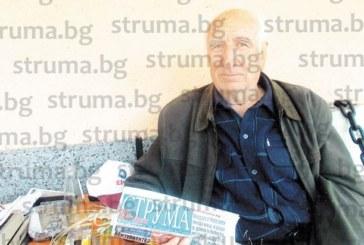 80-годишният педагог Серафим Цомпов: Докато парите са водещи, в образованието нищо  добро няма да се случи, защото те дават шанс и на невлезлите в  училище да завършат