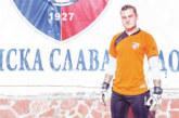 9 гола и 3 дузпи в сблъсъка на новаците в Радомир, вратарите трагични