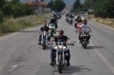 Улици и кръстовища в Кюстендил ще бъдат затваряни заради Националния рокерски събор