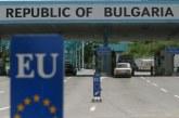 Информация за трафика по българските гранични пунктове