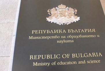 5 училища в Пиринско сред отличниците в страната, получават допълнителни средства за стипендии