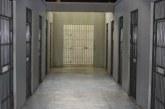 """""""Евакуираха"""" всички задържани в следствения арест в Сандански"""