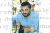 Мерцедес изгоря пред къщата на благоевградския бизнесмен Й. Павлов-Данчо Истината