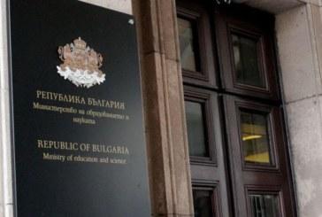 СЛЕД ПОПРАВИТЕЛНАТА СЕСИЯ! Вижте отговорите на матурите по български език и литература