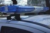 НАВРЪХ ПРОФЕСИОНАЛНИЯ ПРАЗНИК! Дупнишки полицаи хванаха бивш митничар с незаконен пистолет след катастрофа край Ресилово